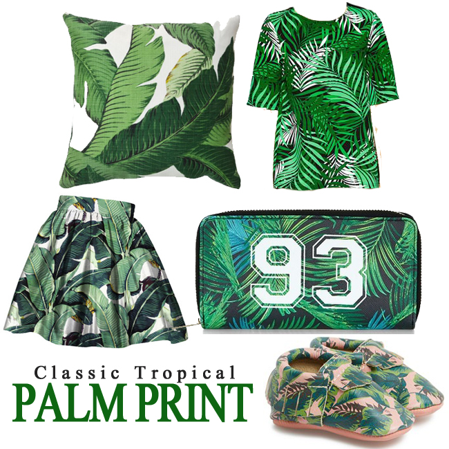 classic_tropical_palm_print